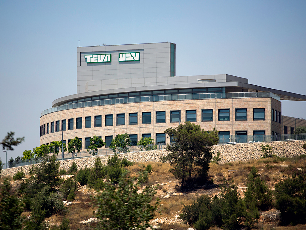 A Teva factory in Jerusalem. The accusations held implications for the entire company, yet upon proving Teva's innocence Roche did not sue any media oulets, judging the situation to be free of malicious intent