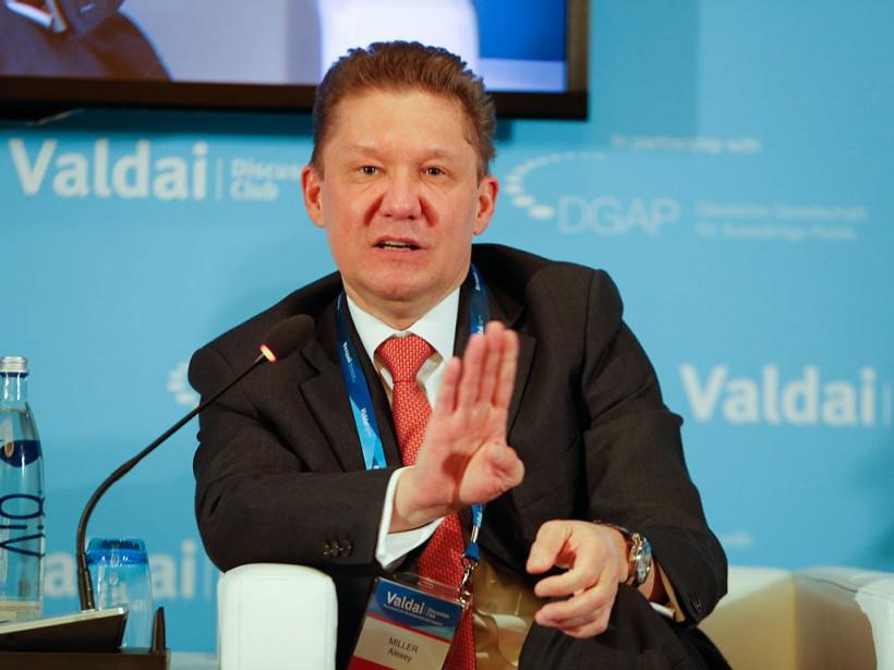 Russian Gasprom And Ukraine Naftogas 79
